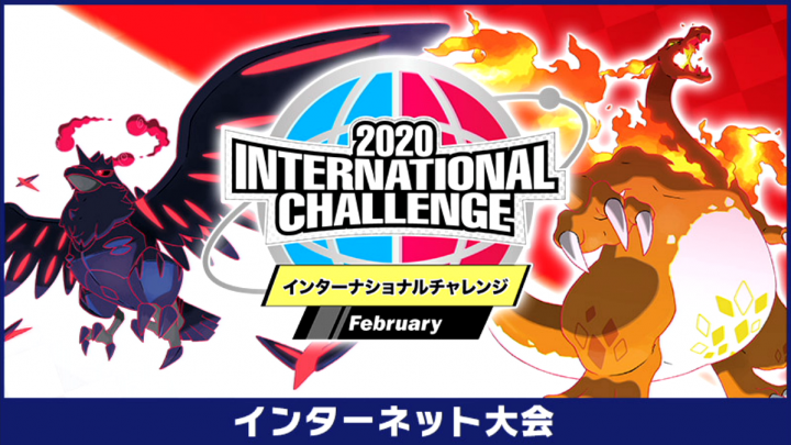 International Challenge Feburary