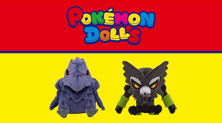 POKEMON_DOLLS